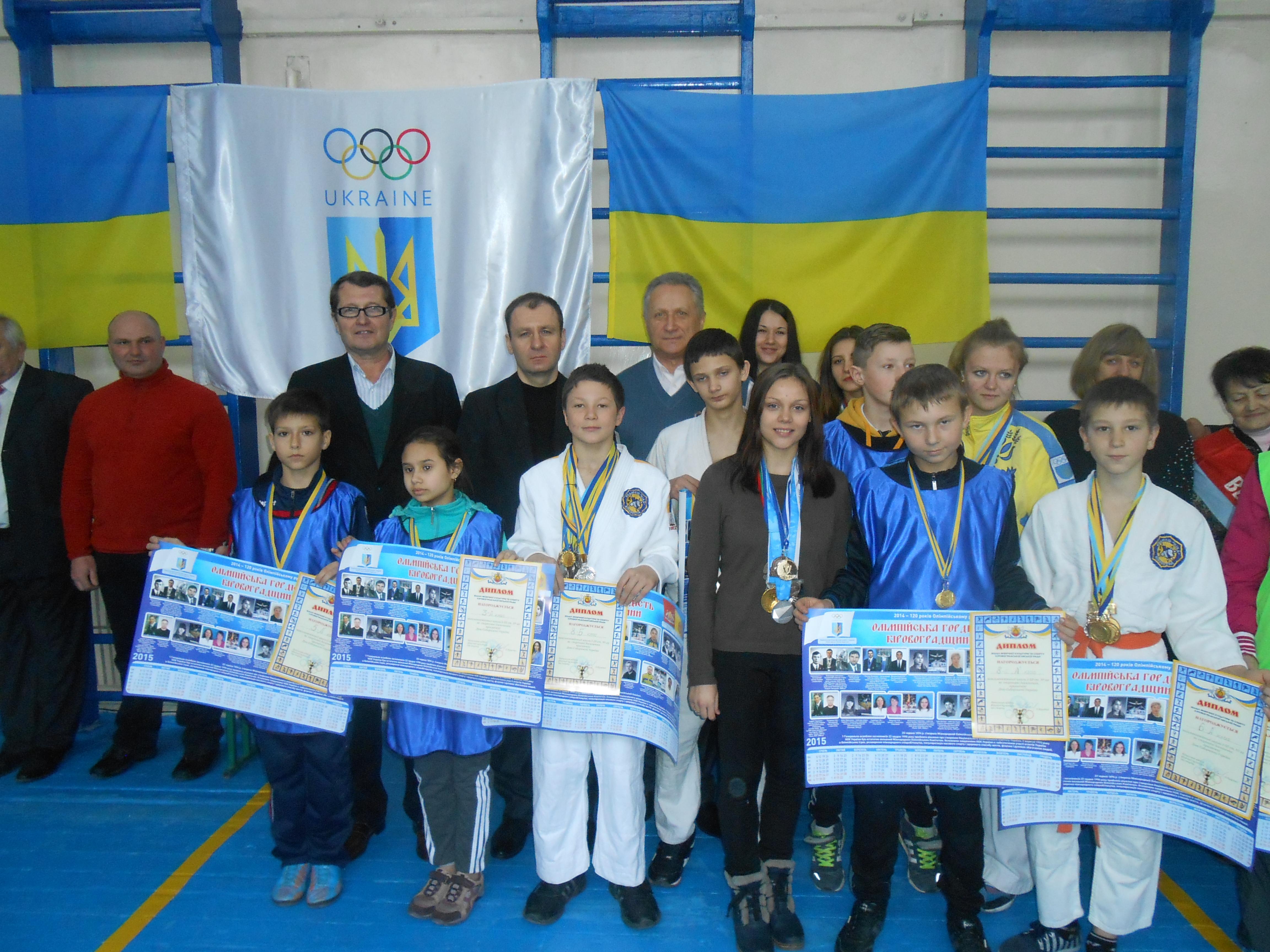 фото з юними спортсменами