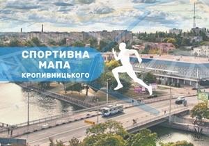 Sportmaping-300×210