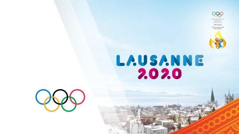 Лозана 2020