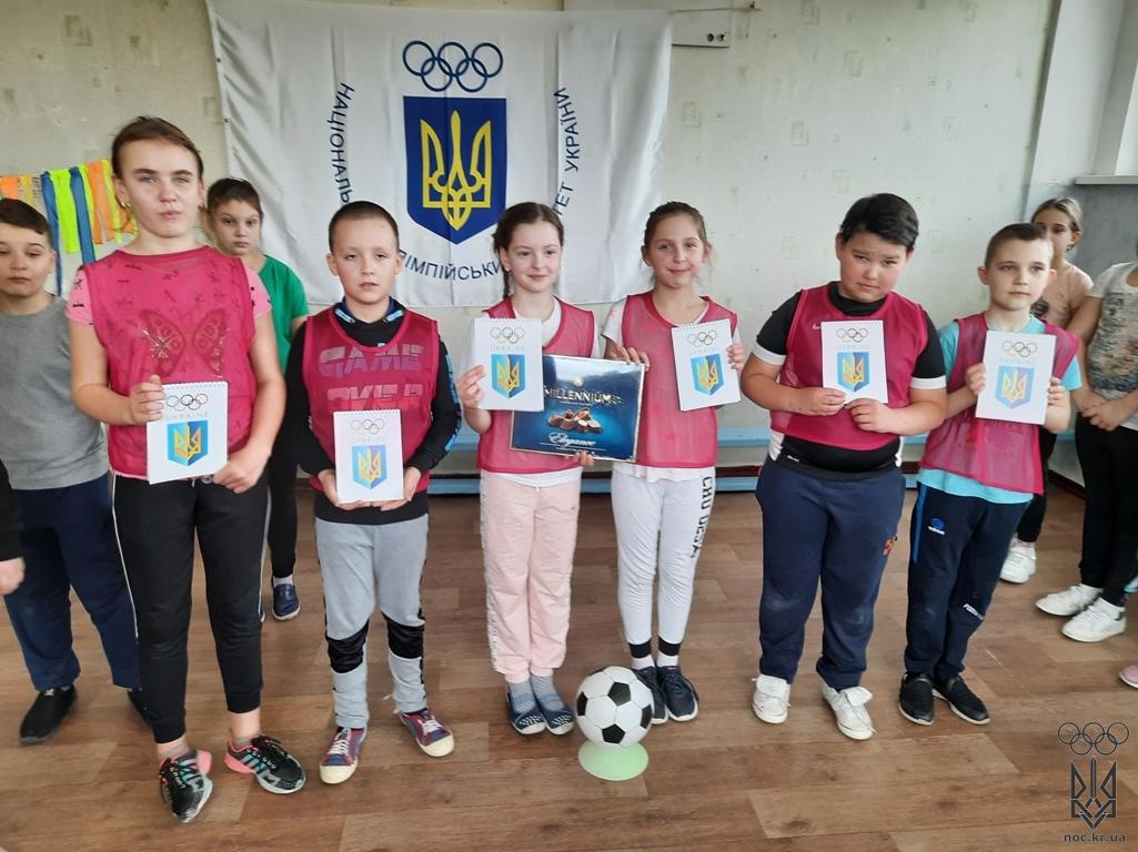 4ті фінал переможці команда -Квітуча Україна